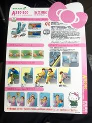 Hello Kitty oxygen masks?