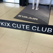 KIX = Kansai International Airport