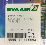 Cutest baggage receipt ever!