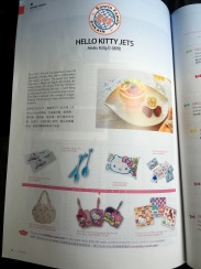 EVA Air magazine